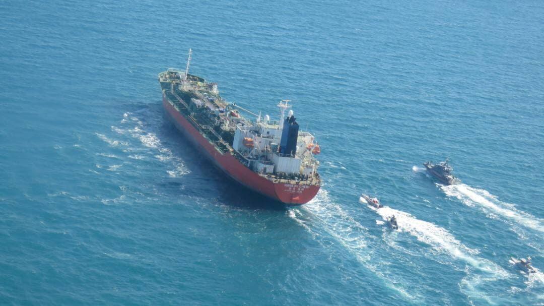 Iran, South Korea discuss frozen funds as vessel remains seized thumbnail
