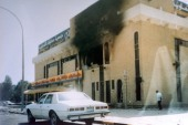Smoke billows from the Kifan cooperative in Kuwait City that allegedly came under Iraqi army shellfire in the early days of the invasion of Kuwait. (The photograph was provided by the Beirut bureau of the Kuwaiti official news agency Kuna Tuesday.) (AP Photo)