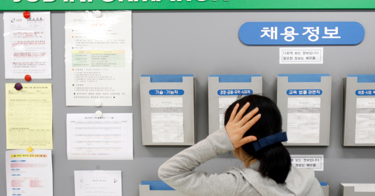 2021-02-10 03:02:49 | South Korea's jobless rate hits 21-year high as COVID cases rise | Business and Economy News