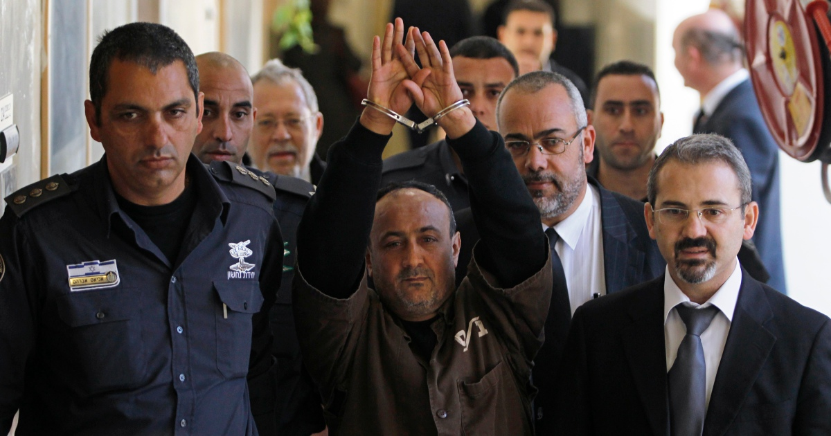 Palestinian political prisoner Marwan Barghouti for president? | Elections News