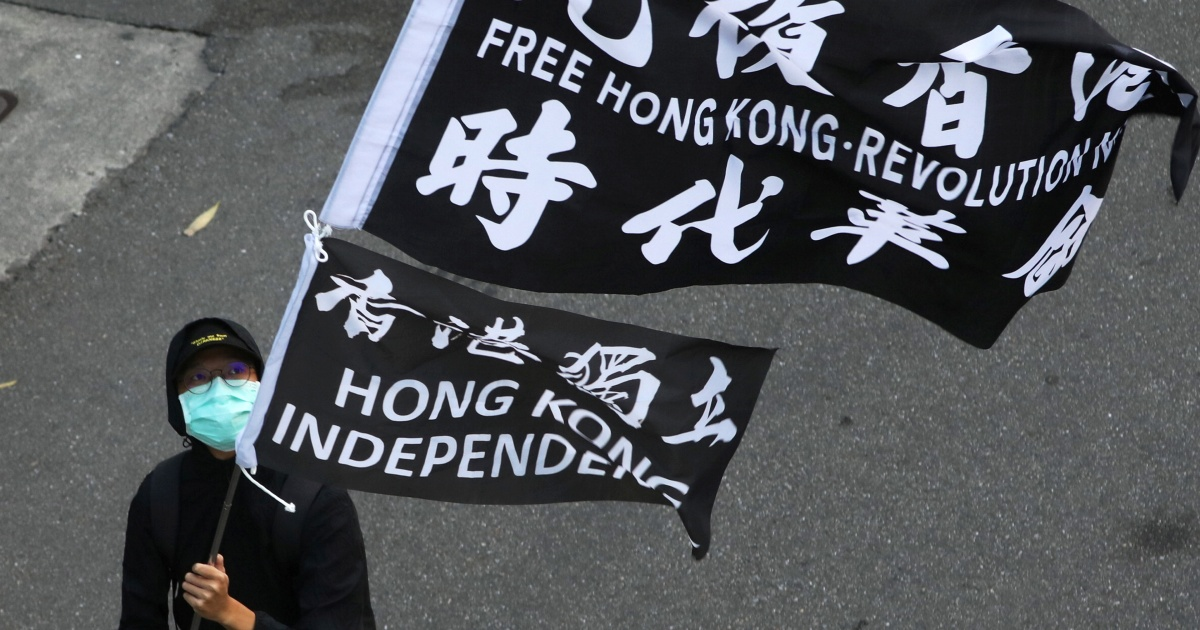 Invoice to assist Hong Kong protesters keep in US as refugees revived