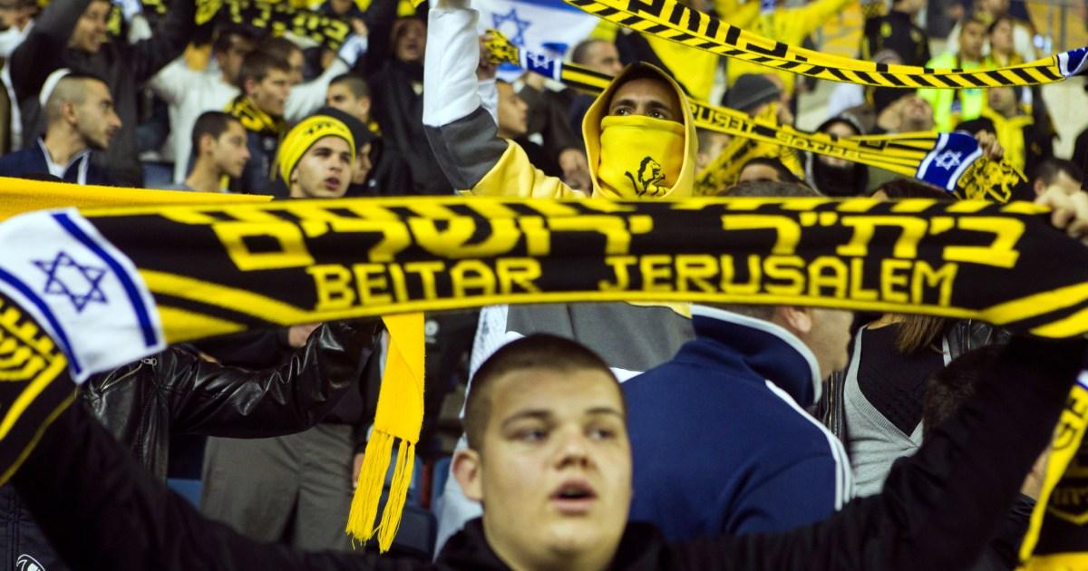www.aljazeera.com: UAE royal's investment in Israeli football club put on hold