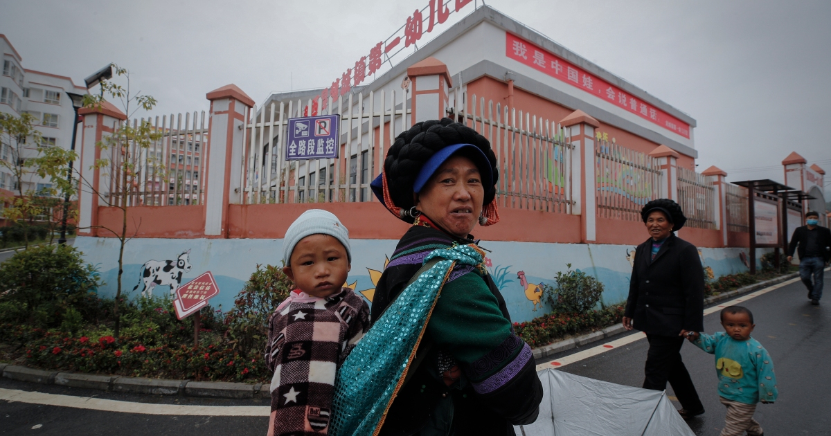 How is excessive poverty being measured in China?