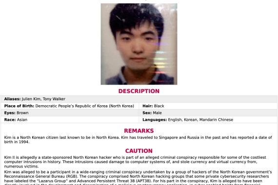 This wanted poster released by the US Department of Justice shows Kim Il, who prosecutors say is a member of a North Korean military intelligence agency [US Department of Justice via AP]