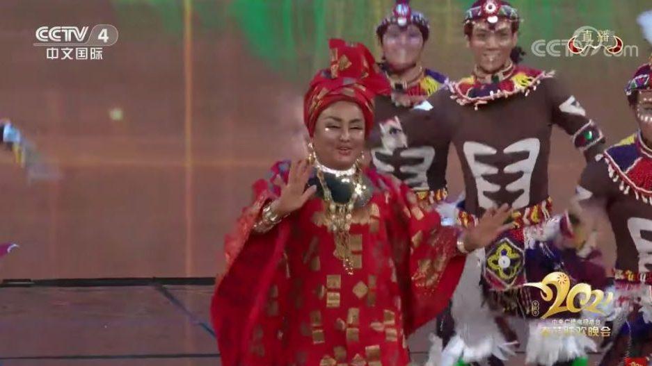 2021-02-12 06:35:59   Lunar New Year show sparks racism row over blackface   Racism News