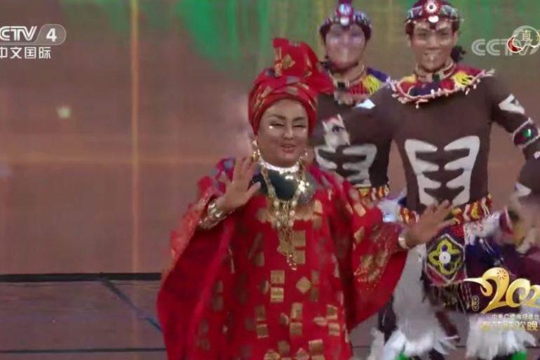 Organisasi dan advokat untuk orang Afrika di China juga mengkritik acara tersebut, yang ditayangkan pada Kamis malam [Screenshot CCTV]