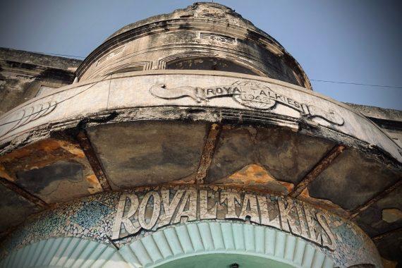 Royal Talkies cinema in Beawar, Rajasthan [Courtesy of Hemant Chaturvedi]