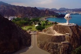 Oman: History, Power and Influence
