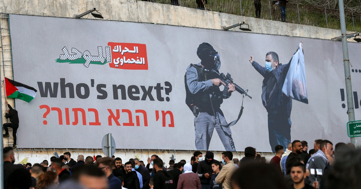 Palestinians condemn Israeli bill giving broad powers to police   Israel-Palestine conflict News