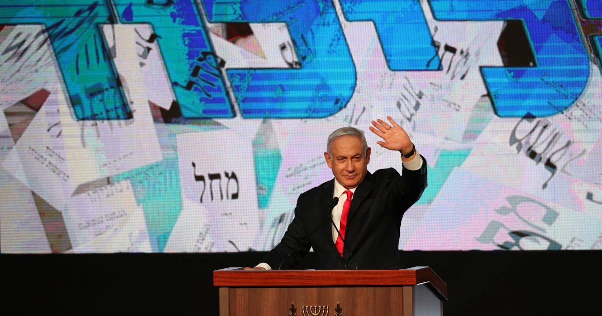 Israel election: What happens next in 600 words
