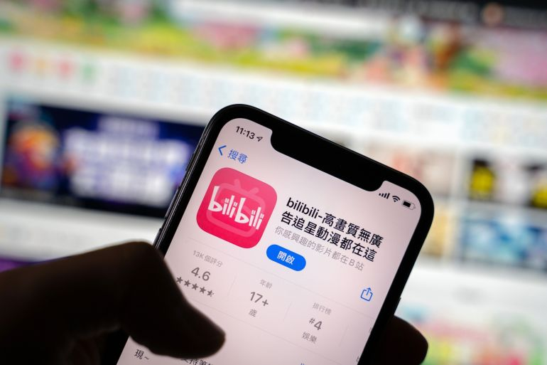 Bilibili has 200 million mostly Chinese millennial or Gen Z monthly users, as well as the backing of Tencent Holdings and Alibaba Group [File: Roy Liu/Bloomberg]
