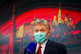 Peskov says the attack would amount to 'pure international cybercrime' [File: Alexander Zemlianichenko/AP]