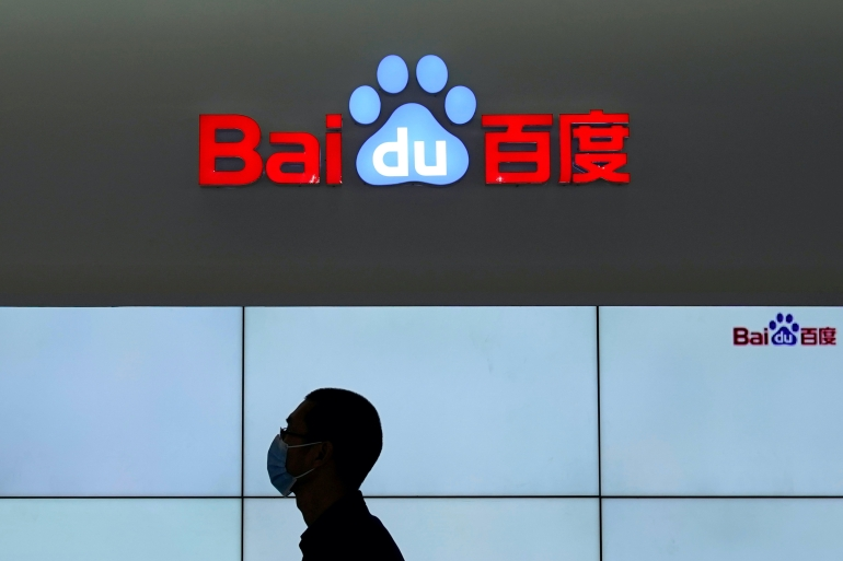 Baidu intends to use about half of the proceeds raised from the Hong Kong listing to invest in tech and enhance its artificial intelligence offers, according to a term sheet from the deal's launch [File: Aly Song/Reutes]