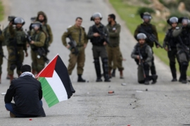 Will ICC probe into Palestinian territories achieve anything?
