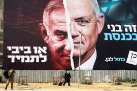 Will Israel's fourth election produce a clear winner?