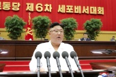 Kim Jong Un addresses a conference of officials in the ruling Workers' Party in Pyongyang [KCNA via Reuters]