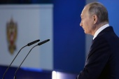 Putin's speech came against the backdrop of acute tension between Russia and the West [Sputnik/Mikhail Metzel/Kremlin via Reuters]