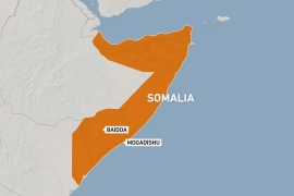 Several dead as suicide bombing targets Somali regional governor