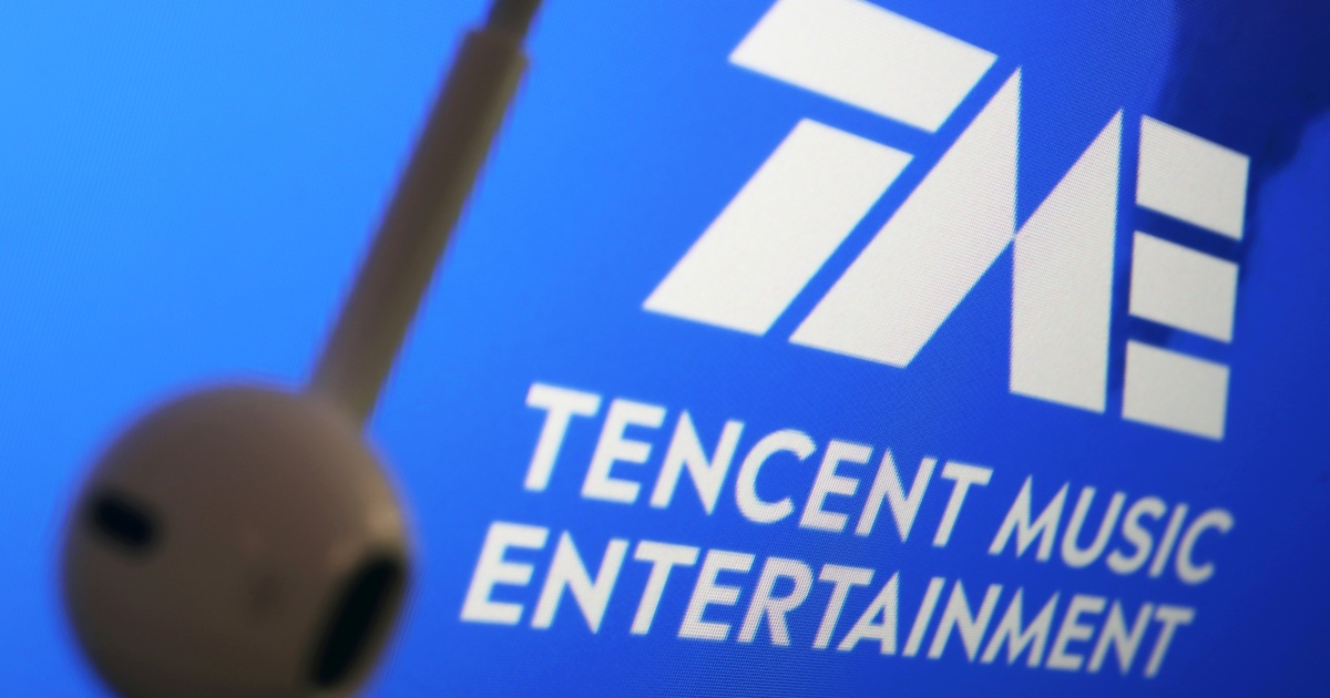 Photo of Business and Economics News acknowledges that Tencent Music has more regulatory scrutiny