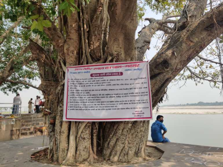 A banner reading the cremation advisory issued by district administration in Ghazipur.