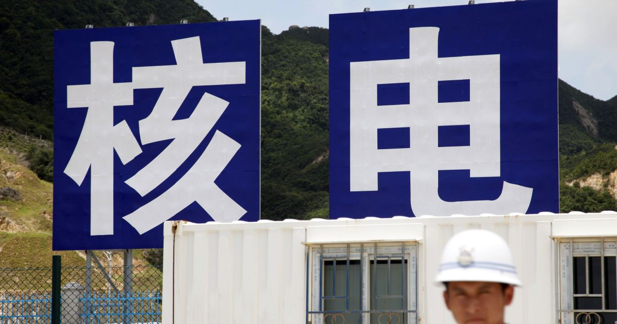 China nuclear reactor: French partner calls meeting over leak