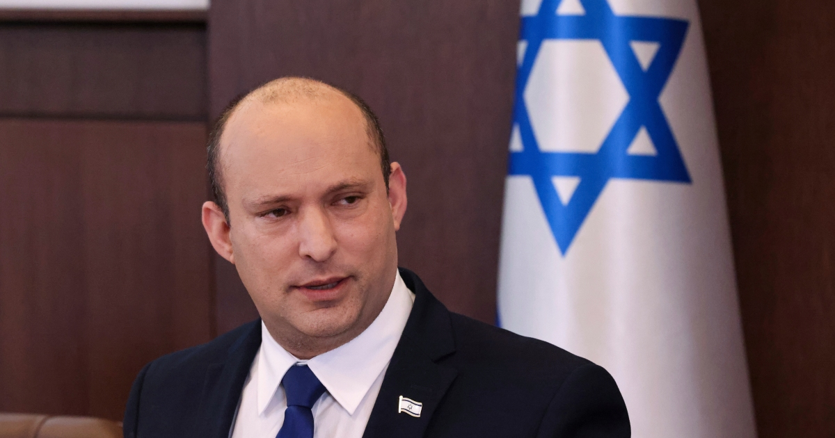 Israeli PM says Raisi win a 'wake up' call over Iran nuclear deal - aljazeera