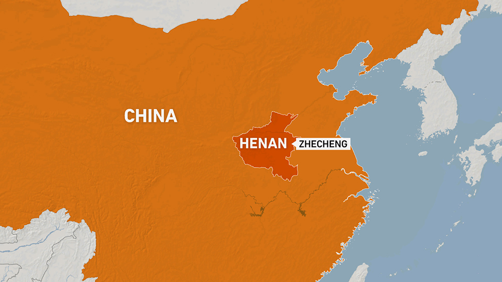 At least 18 killed in fire at martial arts centre in China