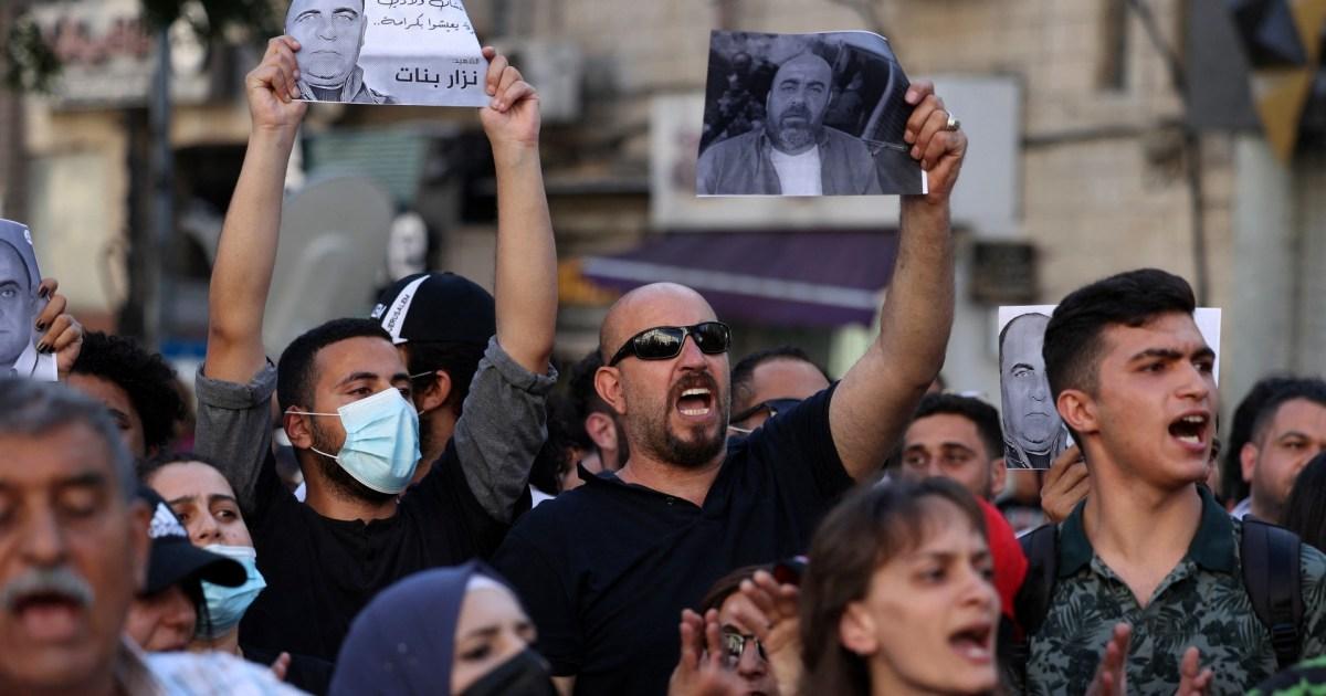 www.aljazeera.com