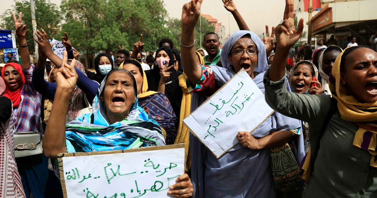 Photo of Sudanese protesters demand government resignation | Sudan News