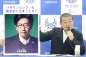 Hiroshi Sasaki, Tokyo 2020 Paralympic Games executive creative director, displays a portrait of Olympics opening ceremony show director Kentaro Kobayashi during a news conference in Tokyo, Japan, in this photo taken by Kyodo December 2019 [File: Kyodo via Reuters]