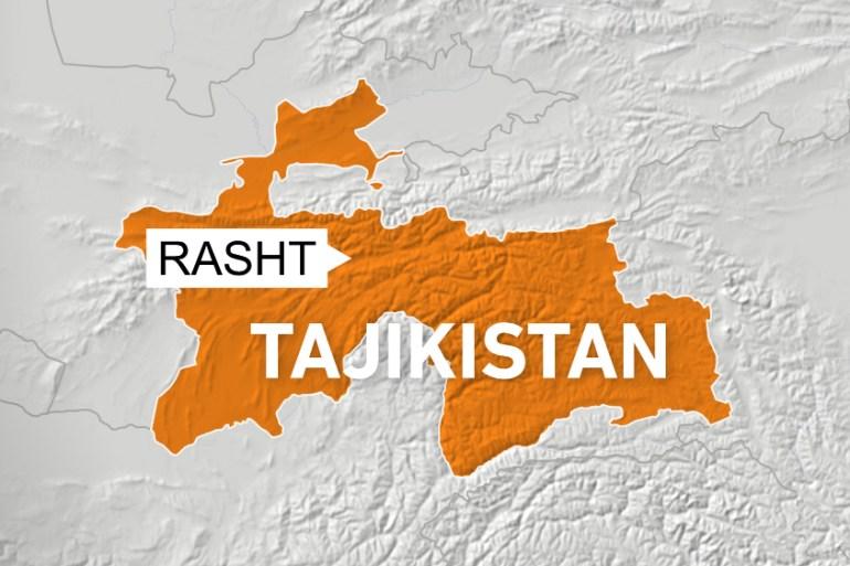 Five People Dead After 5.9 Magnitude Earthquake in Tajikistan