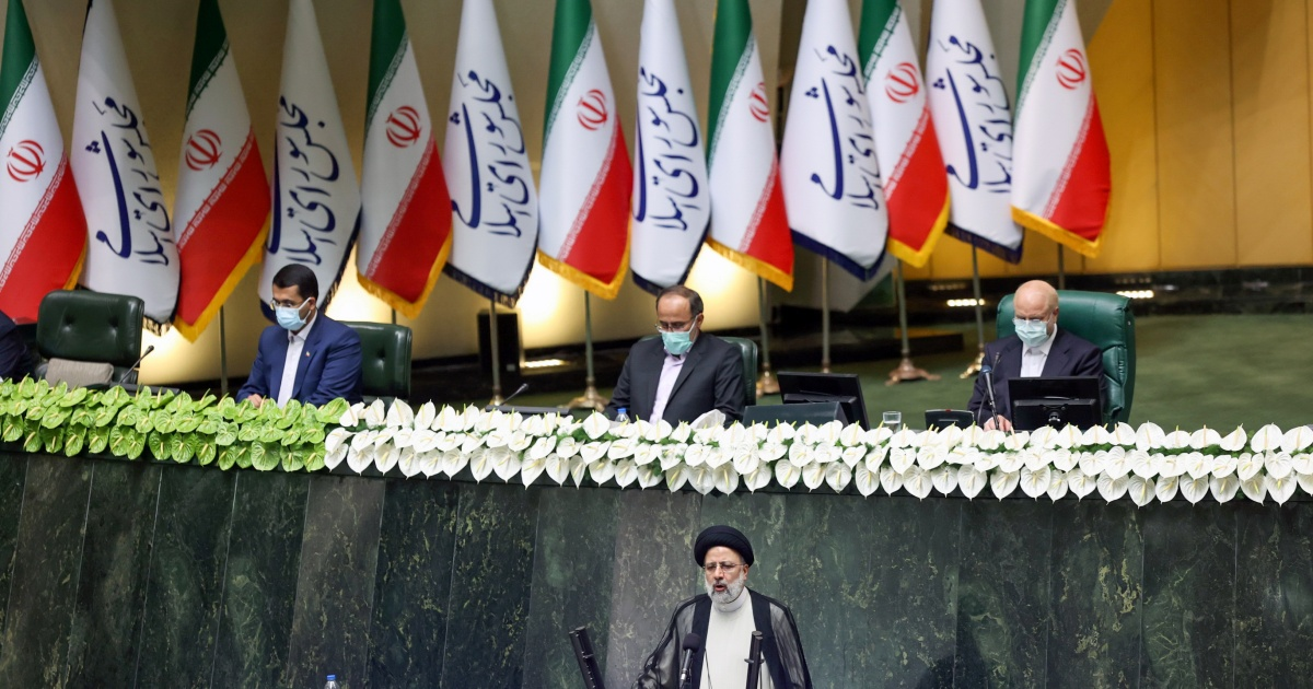 Ebrahim Raisi sworn in as Iran's eighth president | Politics News