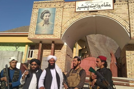 A view of a gate of the provincial governor's office in Panjshir [Reuters]