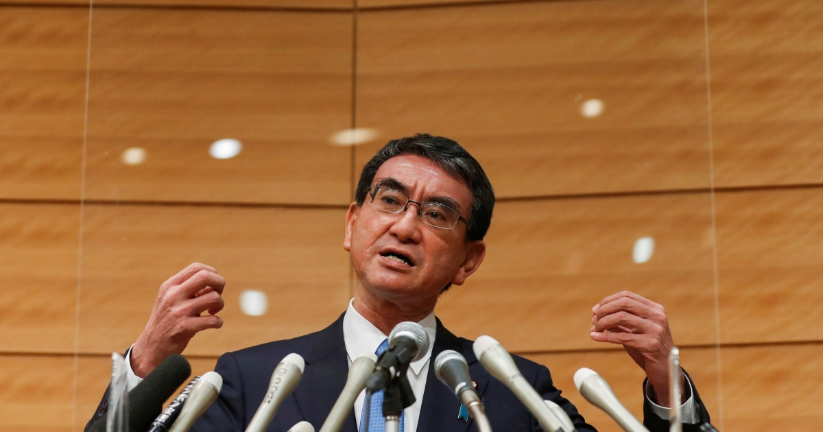 , Japan's vaccines minister leads poll on LDP leadership race, The World Live Breaking News Coverage & Updates IN ENGLISH