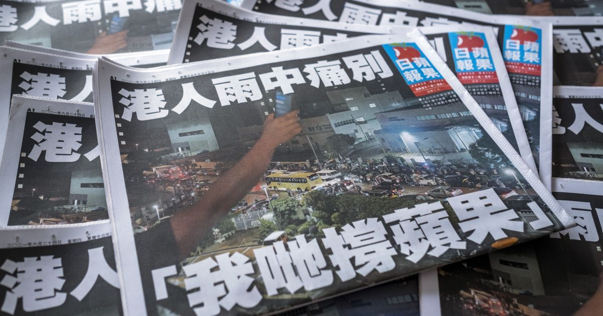 , Hong Kong's Apple Daily publisher to liquidate company, The World Live Breaking News Coverage & Updates IN ENGLISH