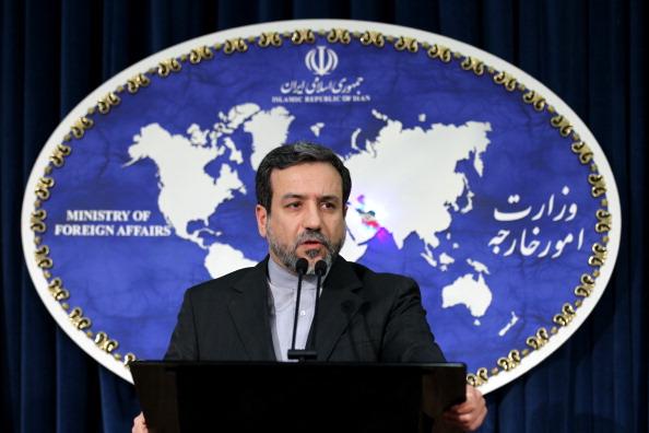 Diharapkan penyesuaian di kementerian daerah jauh Iran menjelang pembicaraan nuklir thumbnail