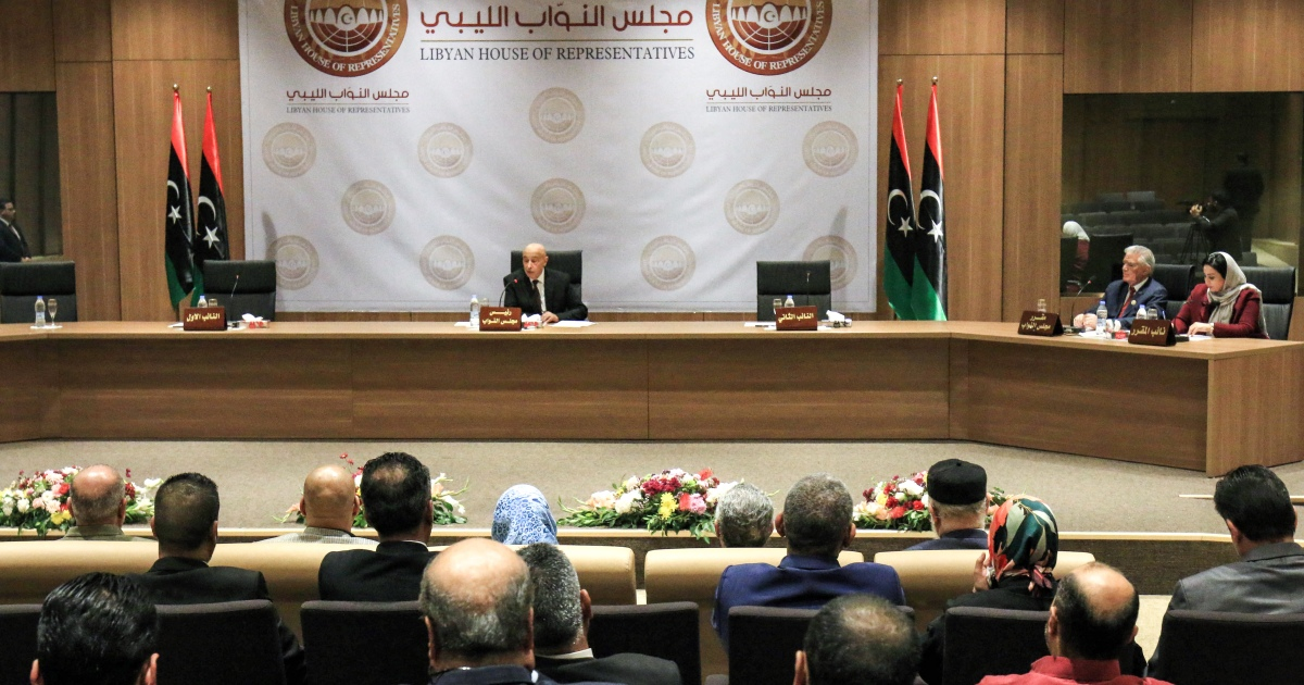 , Libyan legislative elections delayed until January: Parliament, The World Live Breaking News Coverage & Updates IN ENGLISH